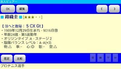 14098601578420.jpg