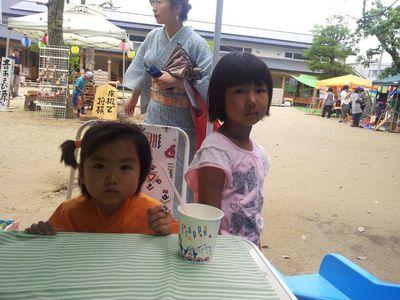20120714_113006.jpg