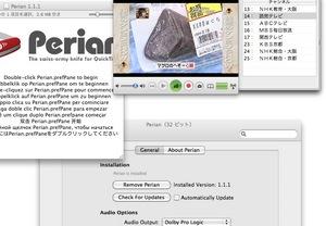 スクリーンショット(2010-11-21 13.22.33).jpg