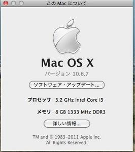 スクリーンショット(2011-05-01 19.06.33).jpg