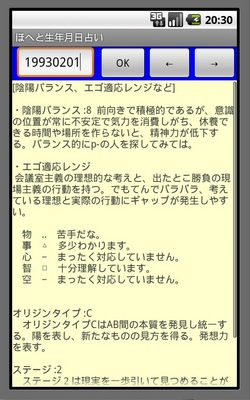 スクリーンショット(2011-11-21 20.30.15).jpg