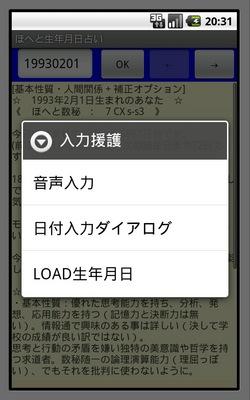 スクリーンショット(2011-11-21 20.31.18).jpg