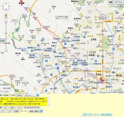スクリーンショット(2012-01-05 15.56.26).jpg