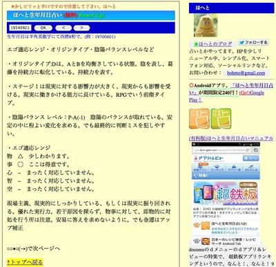 スクリーンショット(2012-12-26 19.35.48).jpg