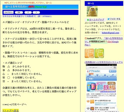 スクリーンショット(2012-12-26 19.51.16).jpg
