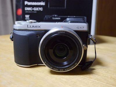 P1250863.jpg