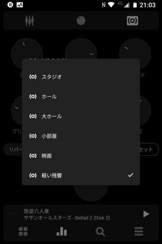 Screenshot_20190503-210400.png