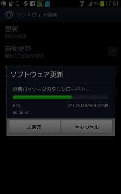 2013-08-05 17.51.09.jpg