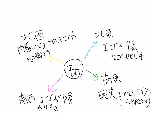 2019-07-2511b.jpg