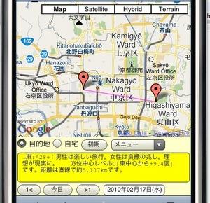 スクリーンショット(2010-02-17 23.07.22).jpg
