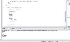 スクリーンショット(2011-01-04 10.44.41).jpg
