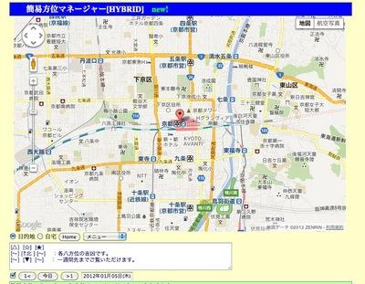 スクリーンショット(2012-01-05 17.55.44).jpg