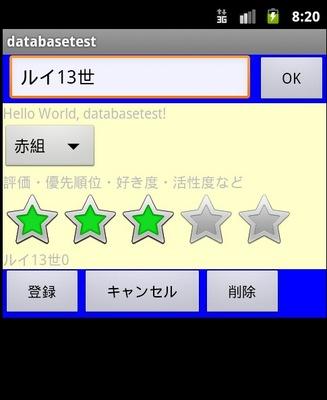 スクリーンショット(2012-05-02 20.19.54).jpg