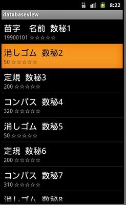 スクリーンショット(2012-05-02 20.22.40).jpg