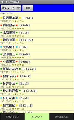 スクリーンショット(2012-11-26 18.48.34).jpg