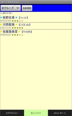 スクリーンショット(2012-11-26 18.52.14).jpg