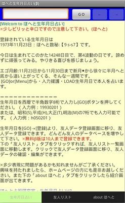 スクリーンショット(2012-11-26 18.58.05).jpg