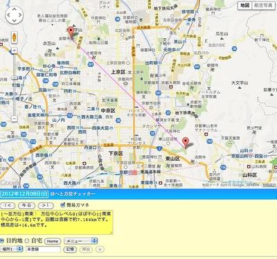 スクリーンショット(2012-12-09 20.50.54).jpg