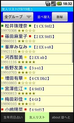 スクリーンショット(2013-01-15 18.31.51).jpg