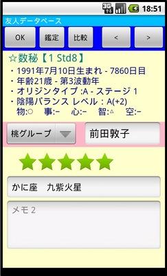 スクリーンショット(2013-01-15 18.50.24).jpg