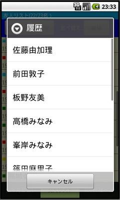 スクリーンショット(2013-02-01 23.33.50).jpg