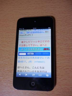 P1110433.jpg