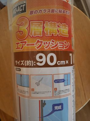 P1280984.jpg