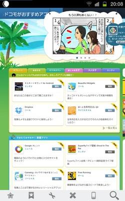 SC20120502-200819.jpg