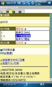 SCRN0002a.JPG