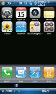 SCRNiPhone.jpg