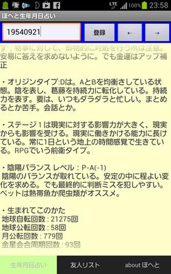 Screenshot_2012-12-20-23-58-35.png