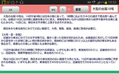 Screenshots_2013-09-14-19-53-43.jpg