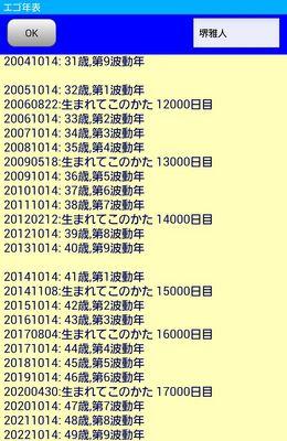 Screenshots_2013-12-11-15-55-34.jpg