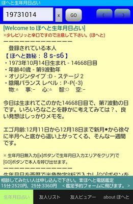 Screenshots_2013-12-11-16-03-12.jpg