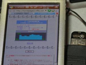 bg_P1040750.jpg