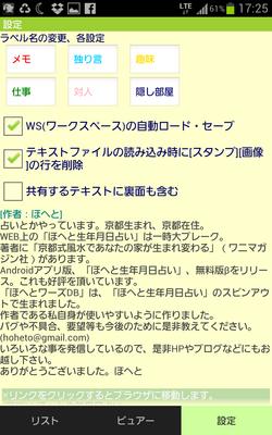 export_06.png