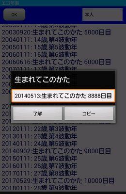 export_43.jpg