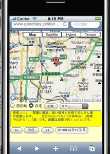 iPhone_hhmkhb.jpg
