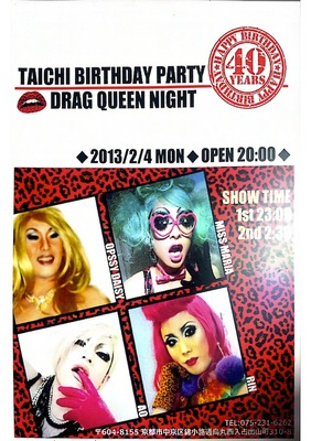 taichi0204.jpg