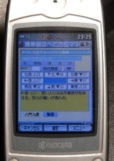 th_P1100800.jpg